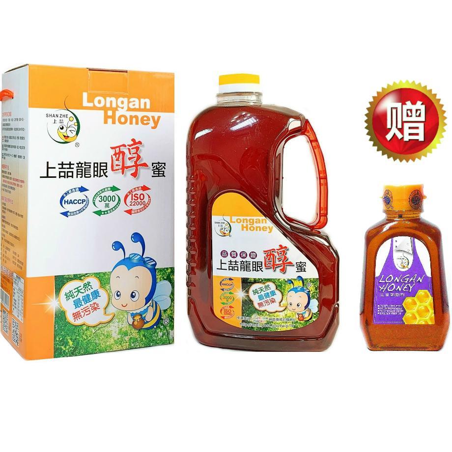 [上喆蜂蜜]龍眼醇蜜-3000g