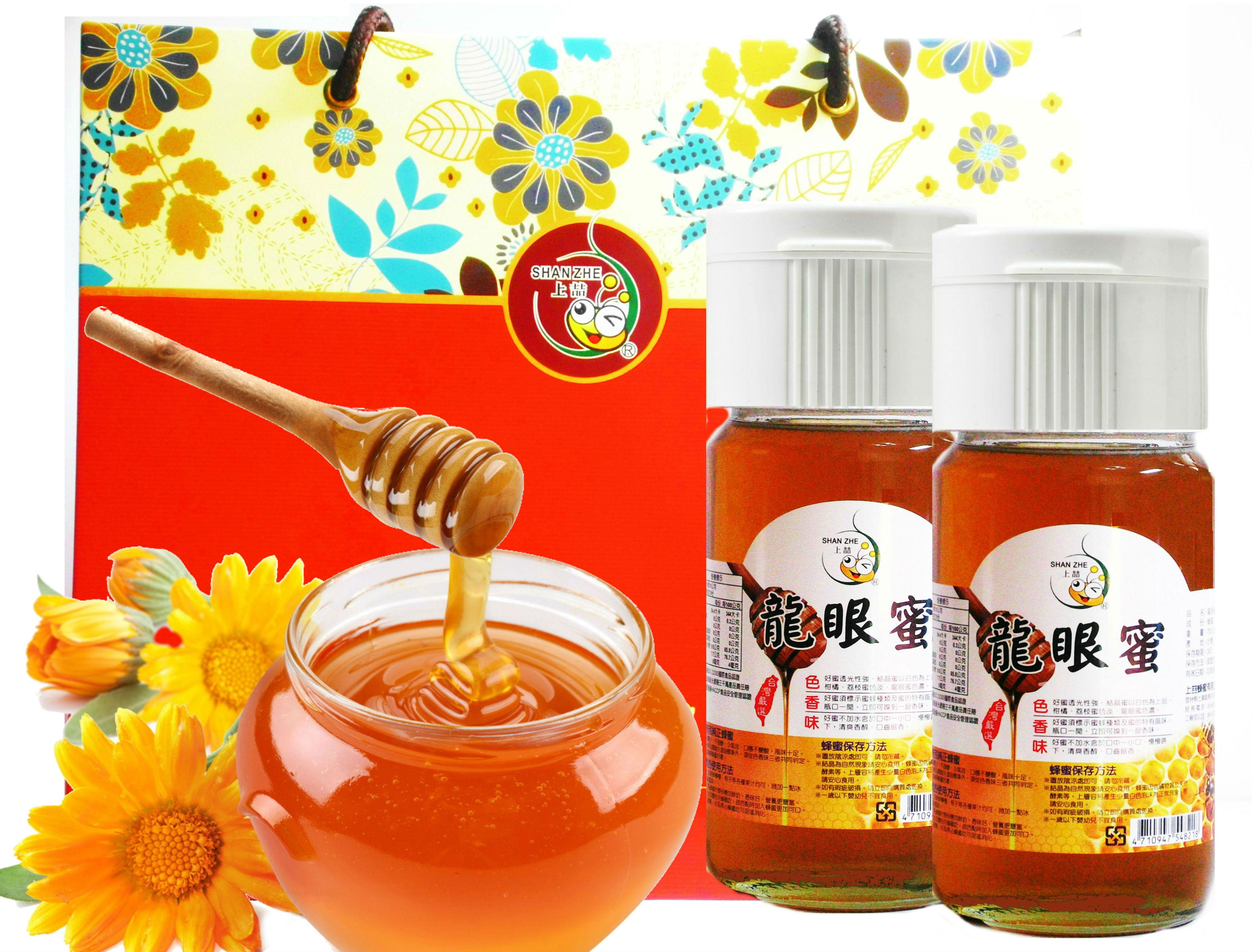 [上喆蜂蜜]龍眼蜜禮盒組-700g(2入)