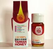 [上喆蜂蜜]國產天然蜂蜜-700g(可提禮盒)