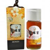 [上喆蜂蜜]龍眼蜜-700g(1入禮盒)