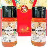 [上喆蜂蜜]台灣紅柴蜜禮盒組-700g(2入)