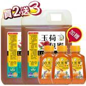 [上喆蜂蜜]獨家組合(玉荷包蜜3000g*2瓶{贈送百花蜜460g*3瓶})
